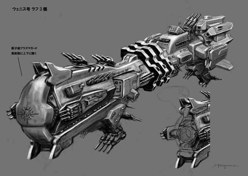 宇宙を漂う旧式の銀河帝国巡洋艦