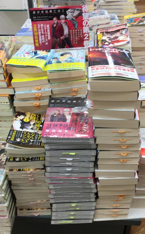 『書泉ブックタワー・ブックマーケット』様ラノベ(SF文庫)コーナー設置写真