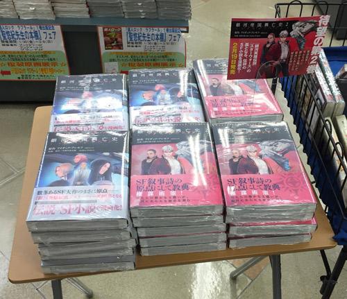 『書泉ブックタワー・ブックマーケット』様コミックエスカレーター横正面からの設置写真