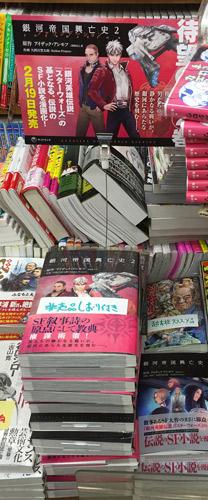 『コミック高岡』様1階角設置写真