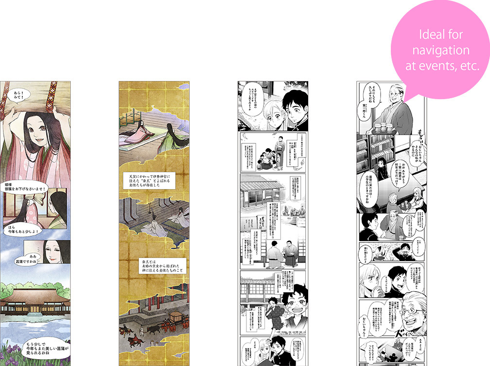 Vertical Manga for Community Building and Inbound Sample